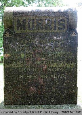Morris Family Headstone (Range 2-2)