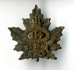Maple Leaf collar badge
