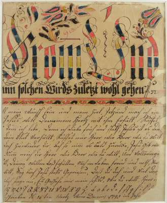 Fraktur Writing Exercise- 1790