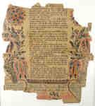 Fraktur Poem- 1789