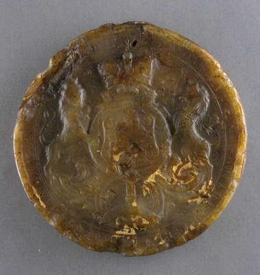 Wax Seal- c. 1784