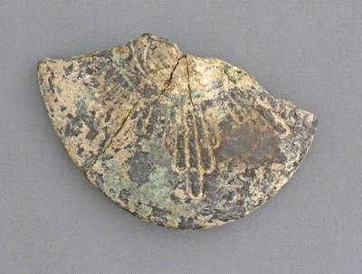 Cross Belt Plate Fragment- c. 1812