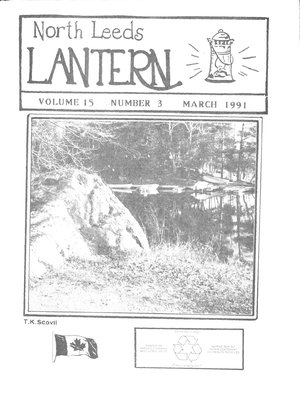 Northern Leeds Lantern (1977), 1 Mar 1991