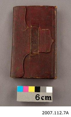 Bible circa 1812-1825