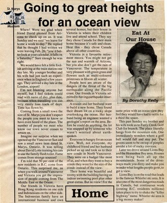"""Going to great heights for an ocean view"", Eat at Our House, February 1994"