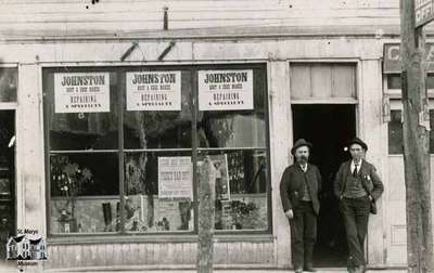 Johnston Boot and Shoe Maker Shop