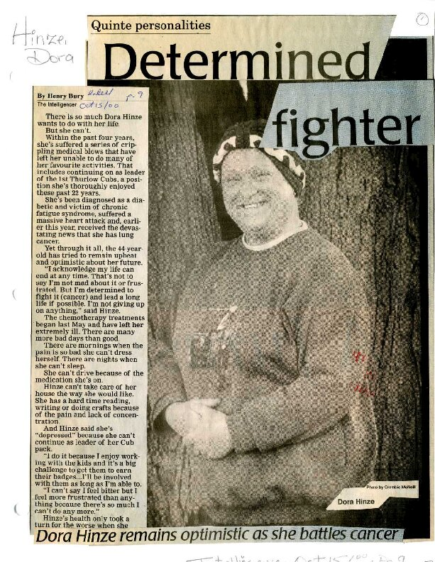 Determined Fighter