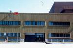 Griffith Mine - Mine Office