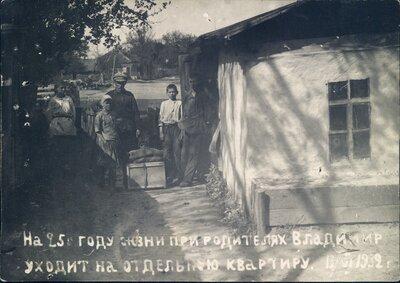 Vladimir Bokan leaves his family home for a separate residence.