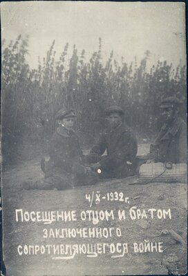 Boris Bokan is visited by his father and brother in prison, where he had spent over a year as punishment for opposing conscription into the Soviet army.