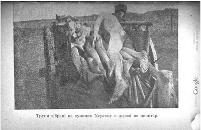 Non-Holodomor: A cart is on its way to the cemetery loaded with corpses that were collected along the streets of Kherson, Ukraine, and stripped of their clothing