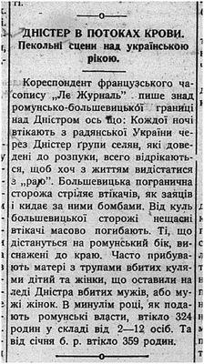 Dnipro, 15 April 1932
