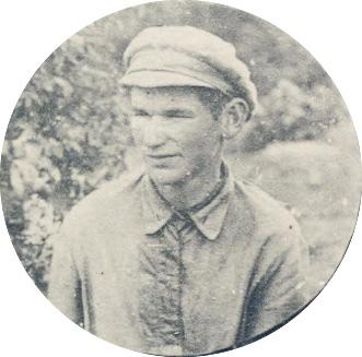 Portrait of Vladimir Bokan