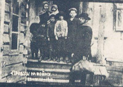 Bokan Leaving for War, 1916