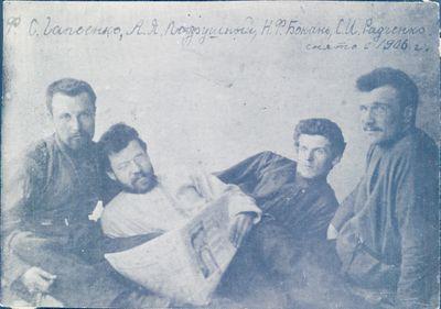 Young Nikolai Bokan with Friends, 1906