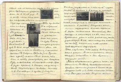 Page from Nikolai Bokan's memoir