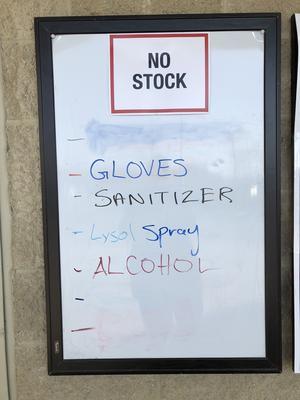 Costco, no stock available