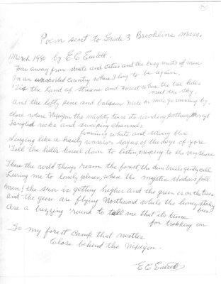 Poem, from Mr. E.C. Everett, sent to Grade 3 class in Massachusetts
