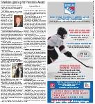Sheridan grad up for Premier's Award: Sports Briefs