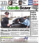 Police pay close attention to school parking