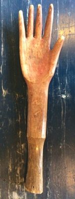 Dyer's stirring paddle, Smiths Falls