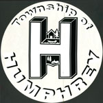 Township of Humphrey Logo