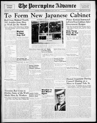 Porcupine Advance, 17 Jul 1941