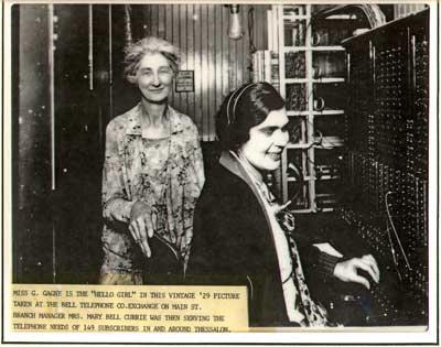 Thessalon, Bell Telephone Ladies, 1929