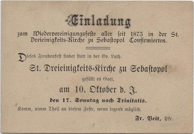 Invitation to 1912 reunion at Trinity Evangelical Lutheran Church, Tavistock
