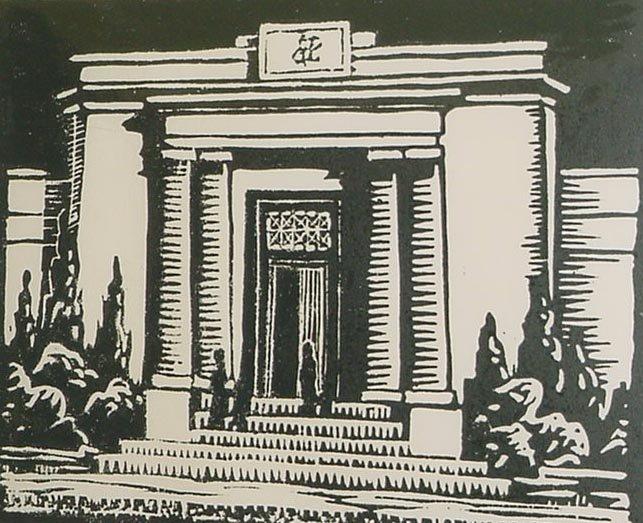 Kitchener Mausoleum