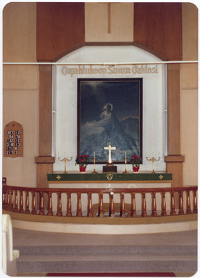 Altar in St. Timothy's Lutheran Church, Copper Cliff, Ontario