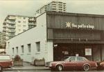 The Patio Shop