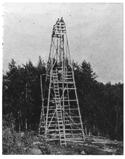 Fire Tower at Bissett Creek