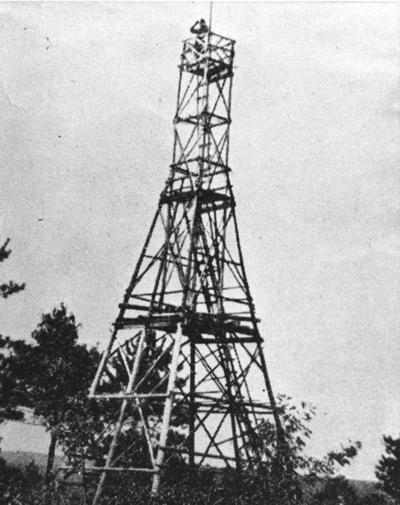 Fire Tower at Deux Rivierés