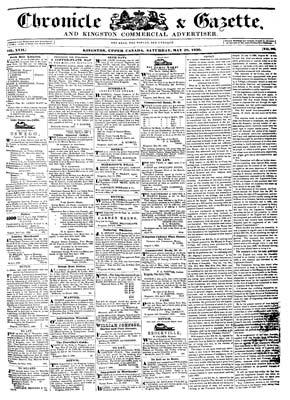 Chronicle & Gazette