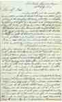General Order of Lt. General Drummond and List of Officers Killed, Wounded or Missing- July 26, 1814
