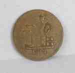King George III 1812 Coin